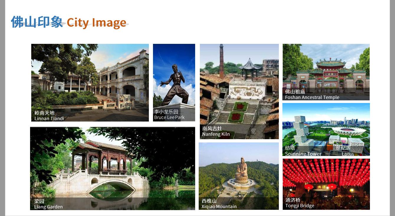 微信图片_20200902102526.png